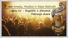 PAKRUOJO FESTIVALIS 2015